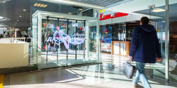 Russ Airport Media добавил волшебства вролики рекламодателей
