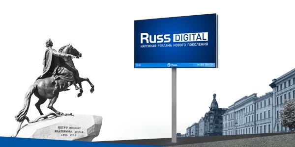 Russ Outdoor создает диджитал сеть вСанкт-Петербурге